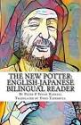The New Potter: English-Japanese Bilingual Reader by Susan Hassall, Peter John Hassall (Paperback / softback, 2016)