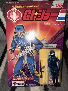 VINTAGE GI-JOE E-06 1986 COBRA Officer Hasbro integro Takara