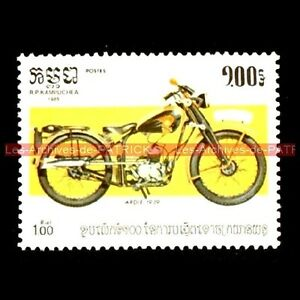 ARDIE-1939-KAMPUCHEA-Cambodge-Timbre-Poste-Colelction-Moto-Stempel-Stamp-NEUF