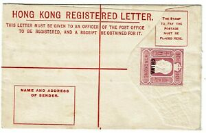British Offices In China Hong Kong 1917 10 Registry Envelope Size F Unused Ebay