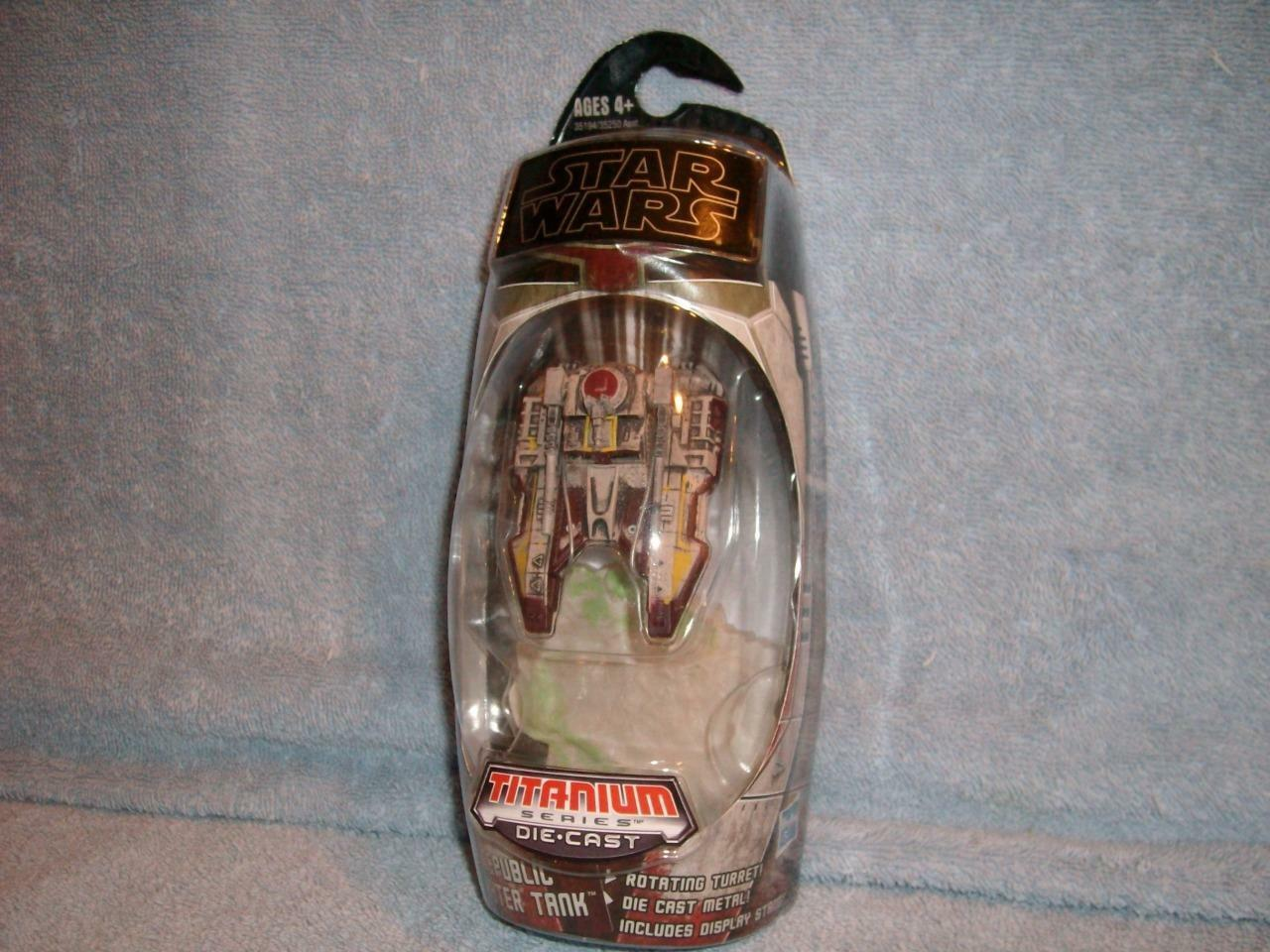 REPUBLIC FIGHTER TANK Star Wars Titanium Hasbro Galoob 2009 MISP Nuovo