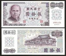 TAIWAN  50 Yuan 1972 UNC P 1982