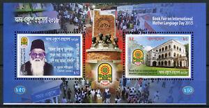 Bangladesh-2018-MNH-Book-Fair-Intl-Mother-Language-Day-1v-IMPF-M-S-Stamps