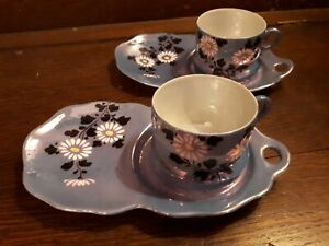 Vintage Japanese Tea Cup Plates