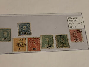 Portugal-Stamp-Lot-PA9-1895-1906