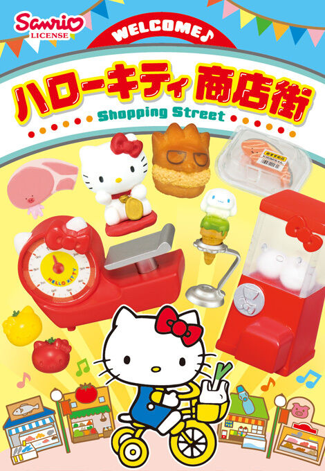 Re-Ment Miniature Sanrio Hello Kitty Shopping Street Market Full set of 8 pieces
