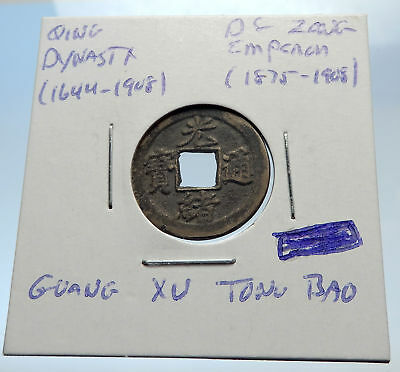 Asia Coins: World Romantic 1875ad Chinese Qing Dynasty Genuine Antique De Zong Cash Coin Of China I71446 Matching In Colour