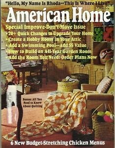 Details about AMERICAN HOME Magazine 5/75 QUILTING HOBBY ROOM SWIMMING POOL  GARDEN ROOM