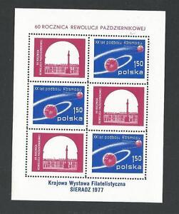 Polen-60-Rocznica-rewolucji-Pazoziernokowej-jr19