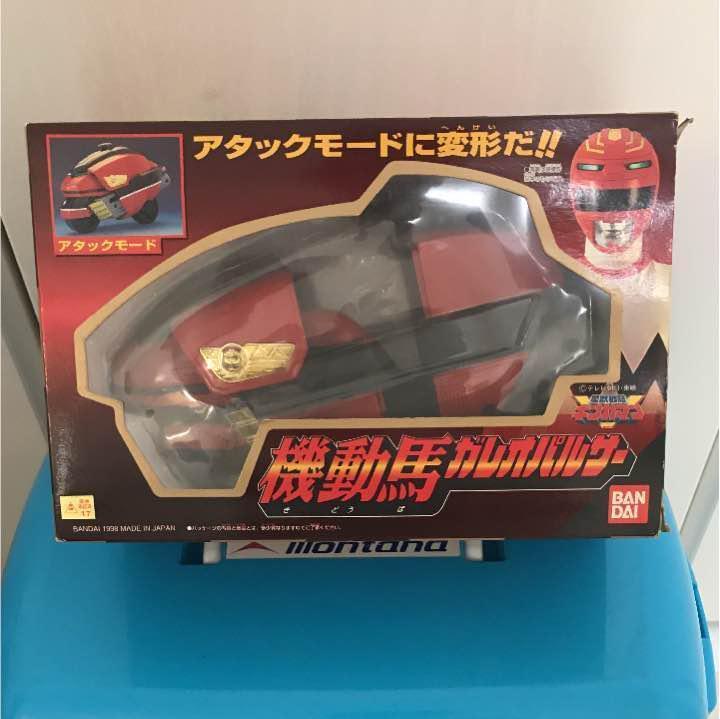 Used Power Rangers Seijuu Sentai Gingaman Mobile horse Gareoparusa Bandai JAPAN