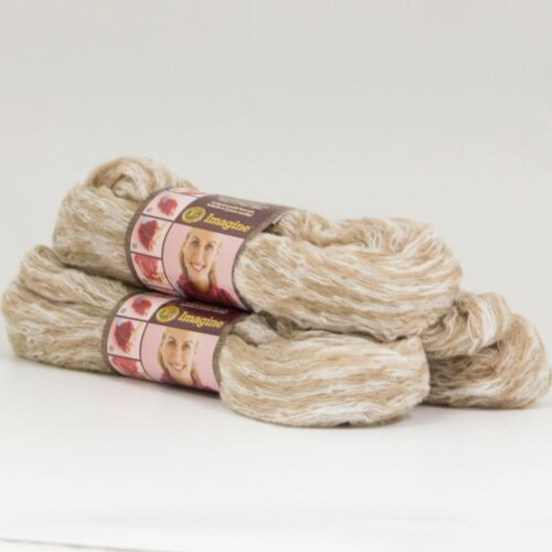 Pack of 3 skeins Lion Brand Yarn 515-312 Imagine Yarn Brown Sugar