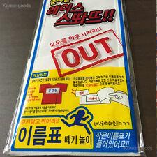 Running Man Korea SBS name plate shirts name tag Game 런닝맨 Kim jomg guk ji ho NEW