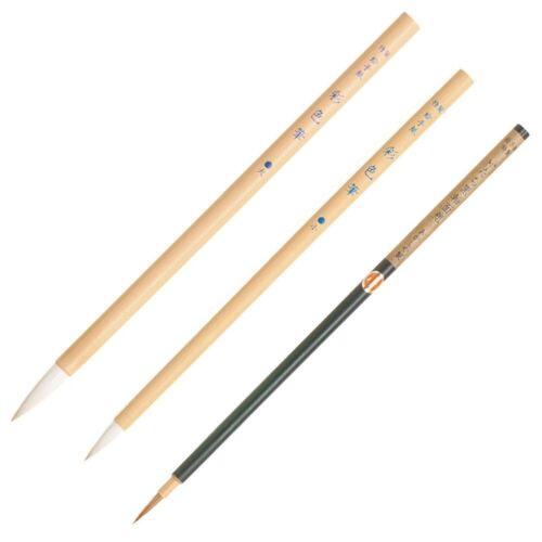 Calligraphy brush Set of 3 AN//3VS F//S Akashiya ink painting