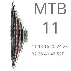 BOLANY 11Speed 11-52T Flywheel Big Cassette MTB Mountain Bike Freewheel Cog