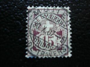 Switzerland-Stamp-Yvert-and-Tellier-N-105-Obl-A7-Stamp-Switzerland