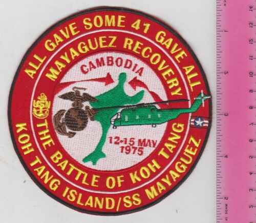 CAMBODIA-PATCH May 12-15 1975-USS CORAL SEA SS Mayaguez Rescue-KOH TANG ISLAND