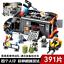 Sembo-Blocksteine-Modellbausaetze-Militaer-Blackhawks-Soldaten-Waffen-Spielzeug Indexbild 3