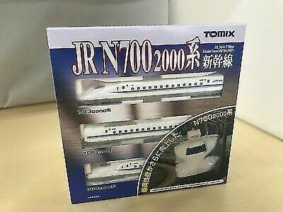 TOMIX N gauge N700 2000-based Tokaido Sanyo Shinkansen basic set 92,537 model ra