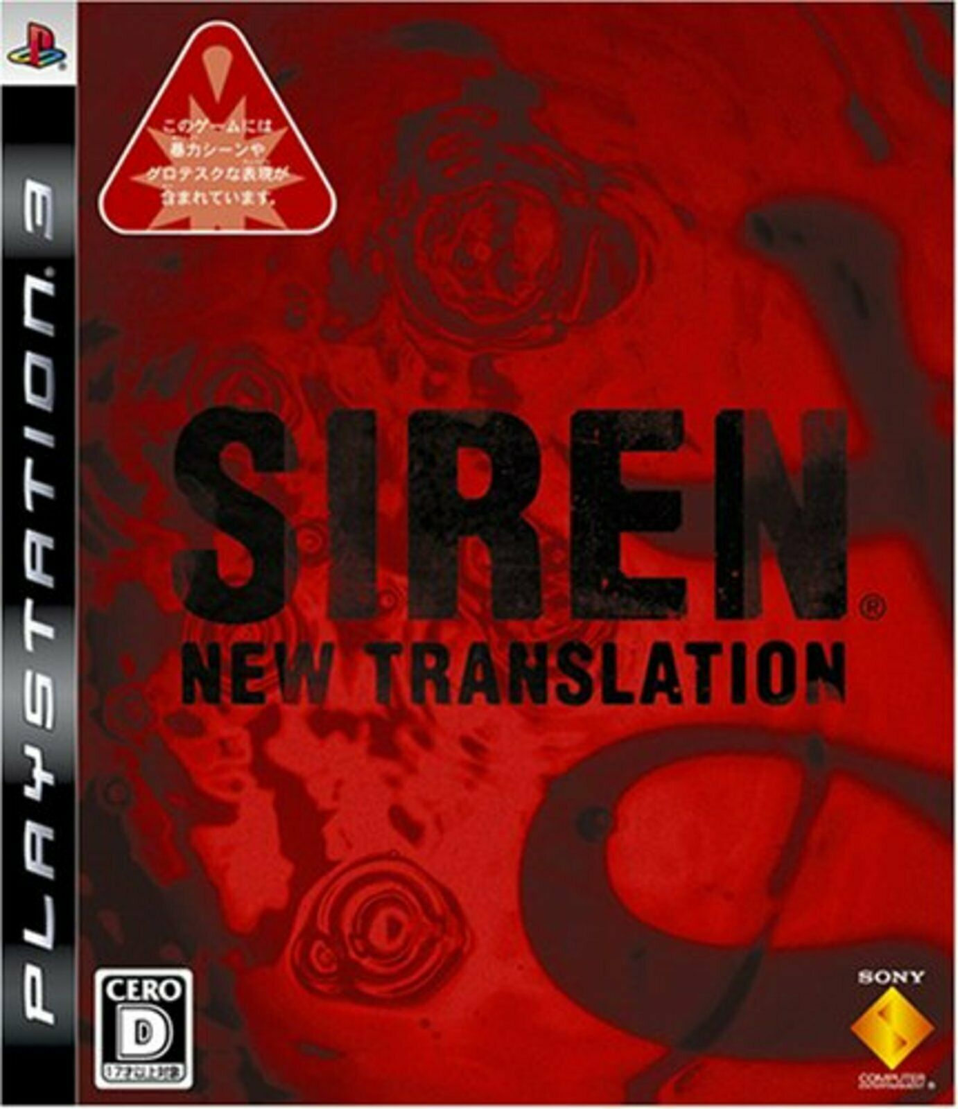 SIREN: New Translation-PS3 Free Shipping with Tracking number New from Japan