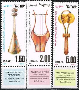 Israel Music Ancient Instruments Set 1977 Mnh Ebay