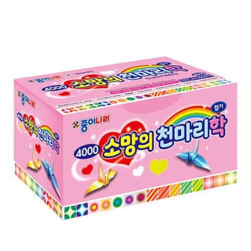 Korean Colored Square Paper Crane Folding Origami Paper 20 Colors 1000 Sheets
