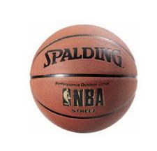 "Spalding Basketball Street Performance Outdoor NBA Size 7 / 29.5"" NEW"
