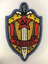 LARGE fully embroidered Soviet Russia/Russian KGB cloth patch