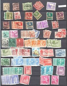 SWITZERLAND-2-PACKED-STOCK-PAGES-COLLECTION-LOT-NUMERALS-TO-1950s