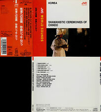 KOREA : SHAMANISTIC CEREMONIES OF CHINDO / VICG-5214 , JAPAN / CORÉE