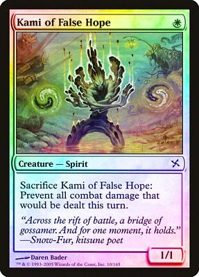 Waxmane Baku FOIL Betrayers of Kamigawa NM White Common MAGIC CARD ABUGames