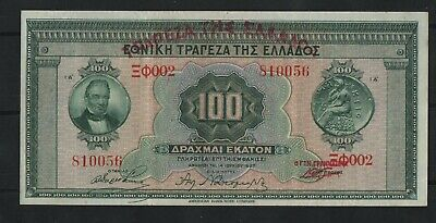 UNC GREECE 1941 PAPERMONEY 100 DRACHMAS BANK OF GREECE