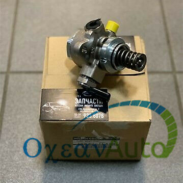 1x Direct Injection High Pressure Fuel Pump Actual OE Hitachi HPP0026 for Nissan