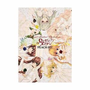 ROZEN-MAIDEN-ART-BOOK-4-PEACH-PIT
