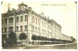 Russian Imperial Town View Vilna Vilnius Cadet Military School PC