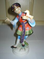 ROYAL DOULTON FIGURINE CHINESE DANCER HN2840 DANCERS OF THE WORLD FIGURE LE 750