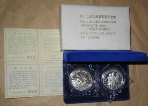 1994-CHINA-PRC-12th-ASIA-Games-10-Proof-silver-coins-set-034-RARE-034-with-COA-amp-BOX
