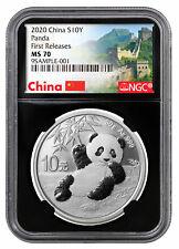 2020 China 30 g Silver Panda ¥10 Coin NGC MS70 FR Black Core Great Wall SKU59837
