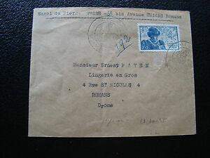 FRANCE-enveloppe-1er-jour-13-10-1945-journee-du-timbre-cy88-french