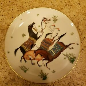 78066792240a Image is loading Hermes-Cheval-d-039-Orient-dessert-plate