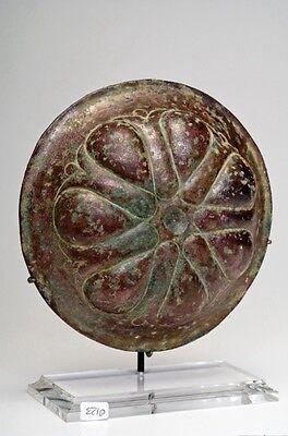 Ca.  6th - 4th  Achaemenid Bronze Mesomphalos