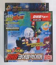 TAKARA BATTLE B-DAMAN(BEADMAN) ZERO 2  : DHB CORE BLACK ARMOR  (Korea Ver.)