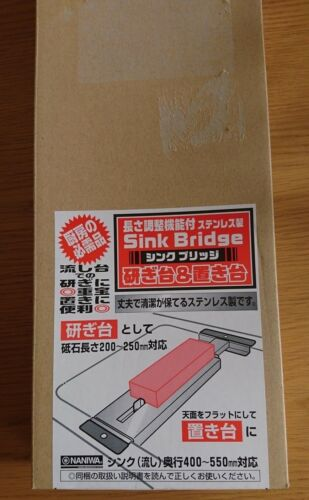 IZ-1111 NANIWA sink bridge sharpening stand /& placing table F//S from JAPAN