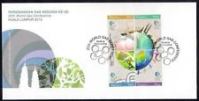 2012 MALAYSIA FDC - 25TH WORLD GAS CONFERENCE