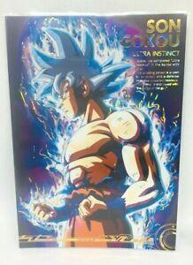 Dragon-Ball-Post-Card-Collection-Vol-1-No-7-Son-Gokou-Ultra-Instinct