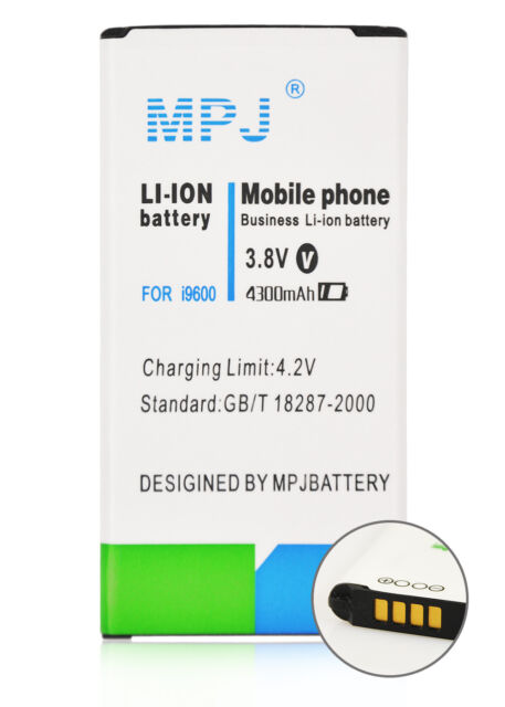 MPJ 4300mAh High Capacity Extended Battery for Samsung Galaxy S5 I9600 G900M