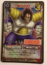 Dragon Ball Card Game Prism D-438
