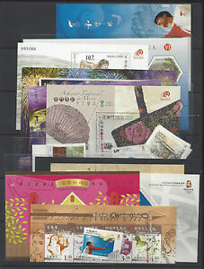 China-Macau-2008-Whole-Year-of-Rat-Full-stamp-set