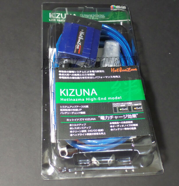 Blue Sun Automobile Hyper Voltage Stabilizer System Hot Inazma Earth Wires JDM