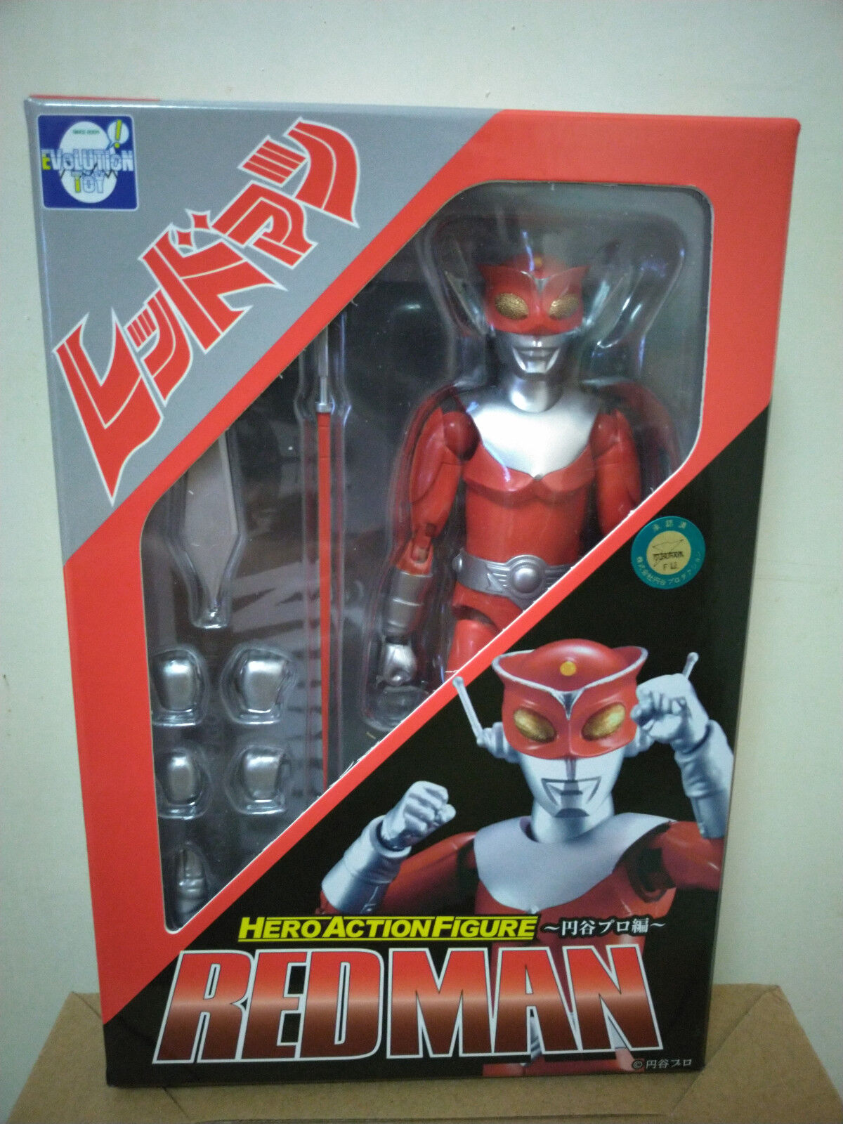 Evolution Toy HAF Hero Action Figure Series Red Man 17cm