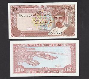 P-22 Oman 1994 100 Baisa UNC 22d